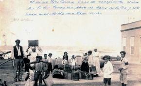 La invención de la playa por Mariano de Sana Ana