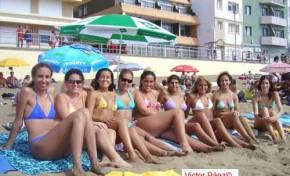 Club de fans de www.miplayadelascanteras.com