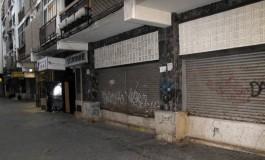 Un repaso critico a nuestras calles peatonales 4 (Calle Secretario Artiles).