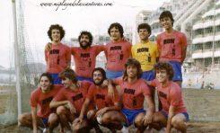 El Tenuquito. De pie, de izquierda a derecha. Carlos Miguel, Rafa, Paco, Juancho, Raúl. Agachados, de izquierda a derecha. José Luis, Francis, Fran, Carlichi, Chicho. Años 80.