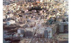 La Puntilla 1992.
