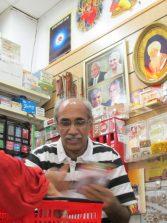 Tienda de aceite y curry