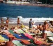 La playa de Las Canteras en 1971