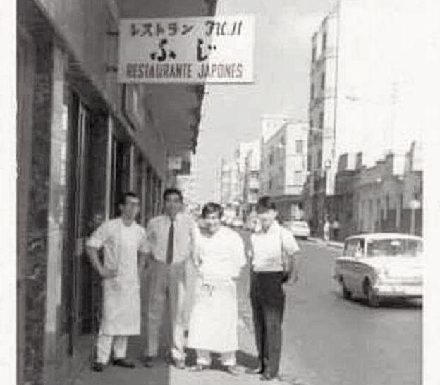 1967: se abre el «Fuji» en Guanarteme, primer restaurante japonés de España